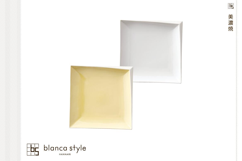 blanca style 京マシュマロ スクエアプレートペア イエロー/ホワイト