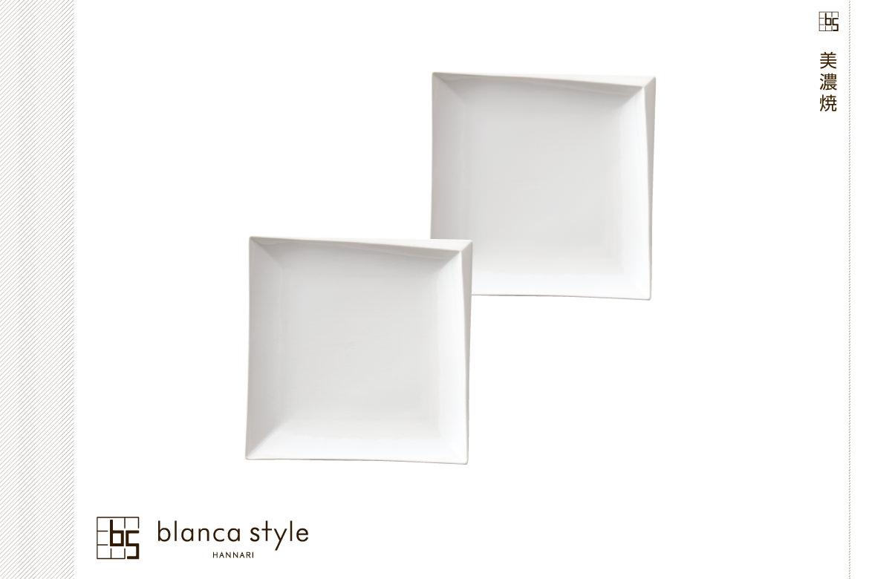 blanca style 京マシュマロ スクエアプレートペア ホワイト/ホワイト