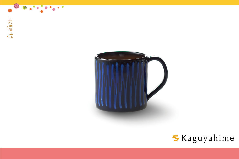 kaguyahime スリップウェア 永遠の蒼 マグカップ
