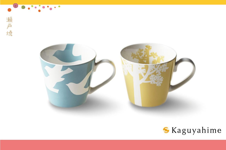 kaguyahime 木と鳥 ペアマグカップ