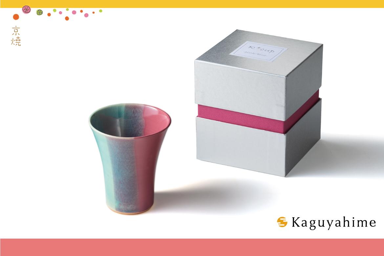kaguyahime R*cup pink/blue