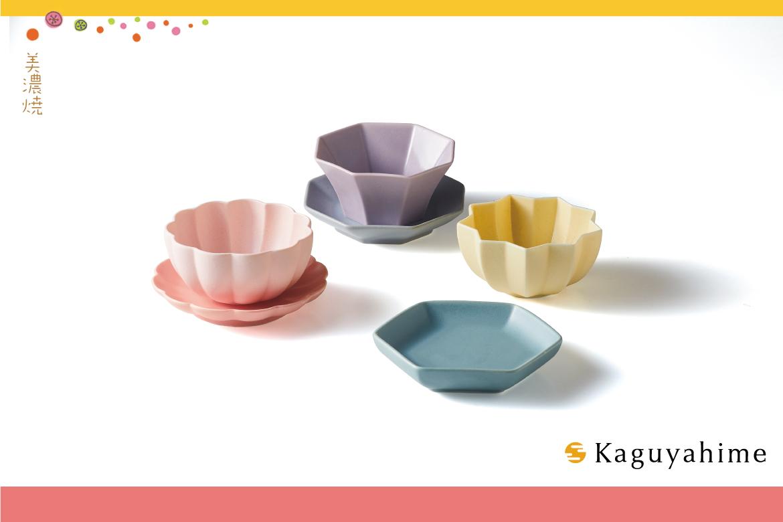 kaguyahime 様々花(ようようか)小皿セット