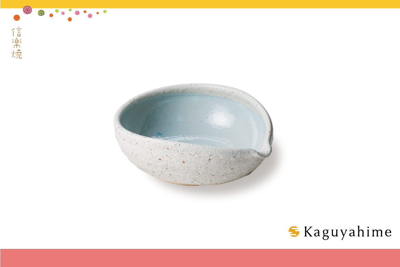 kaguyahime ソラミズイロの片口鉢