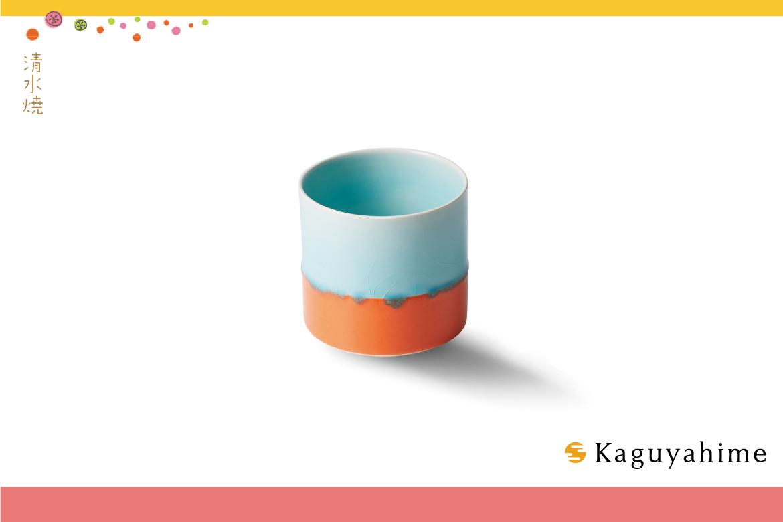 kaguyahime ココハレカップ・金赤