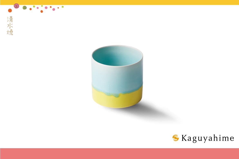 kaguyahime ココハレカップ・れもん