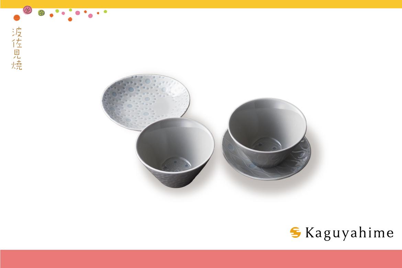 kaguyahime 小紋 Twoプチカップ