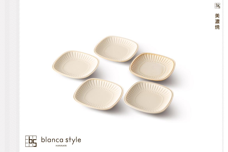 blanca style SOGI ミニプレートセット