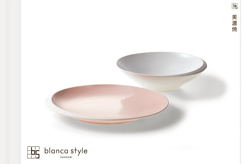 blanca style 京マシュマロ ボウル&プレート ホワイト/ピンク