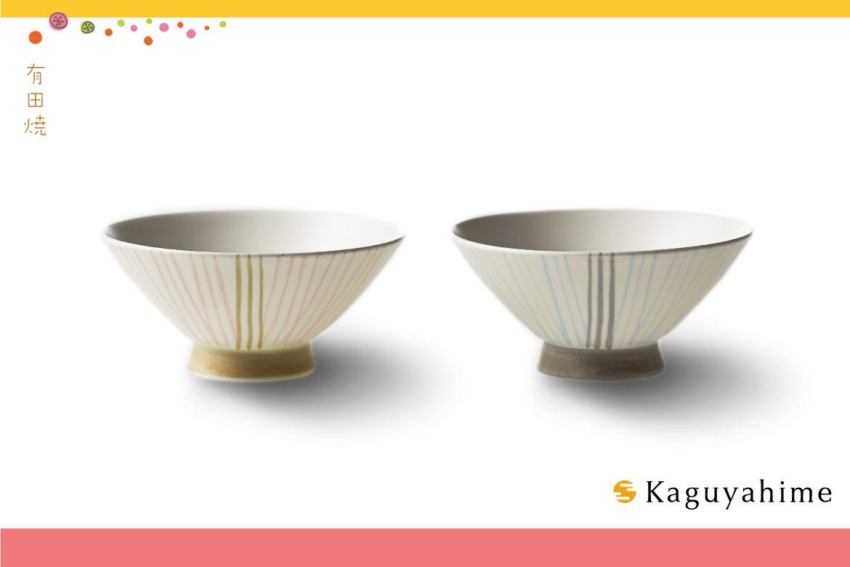 kaguyahime くつろぎ十草 手描きお茶碗