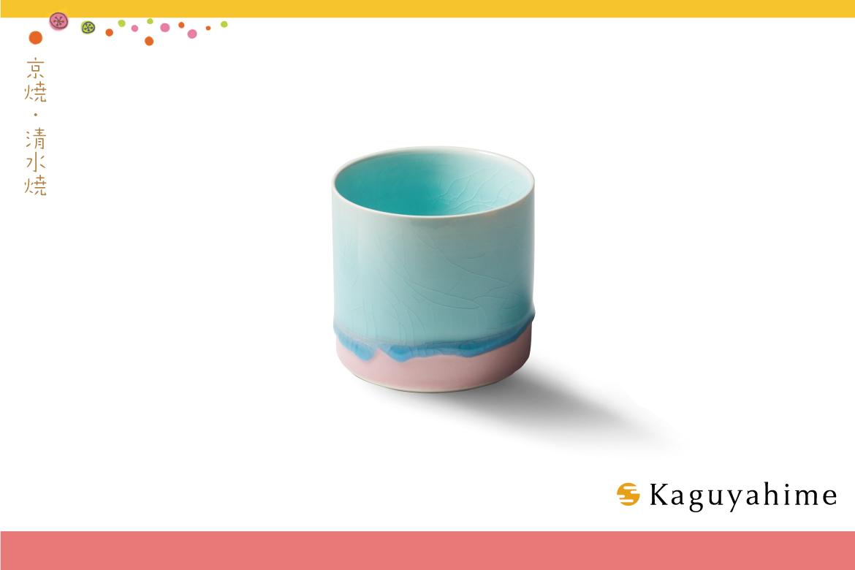 kaguyahime ココハレカップ・さくら