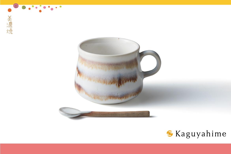 kaguyahime 森のマグカップ 白樺